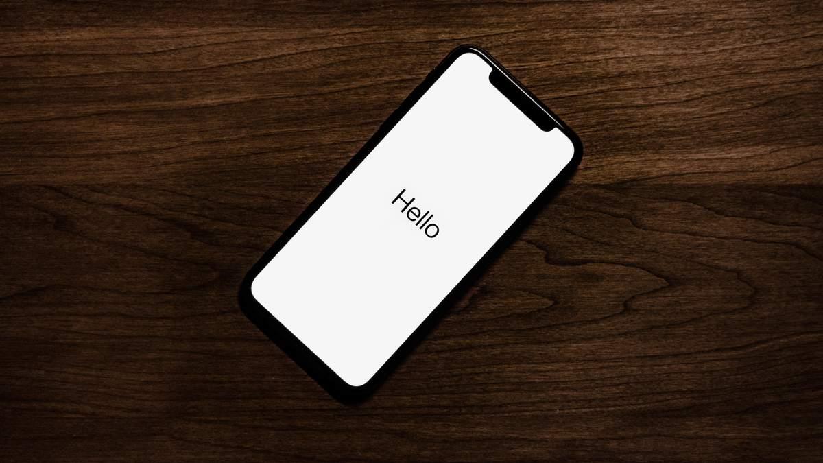 Як iPhone може допомогти у випадку стихійних лих