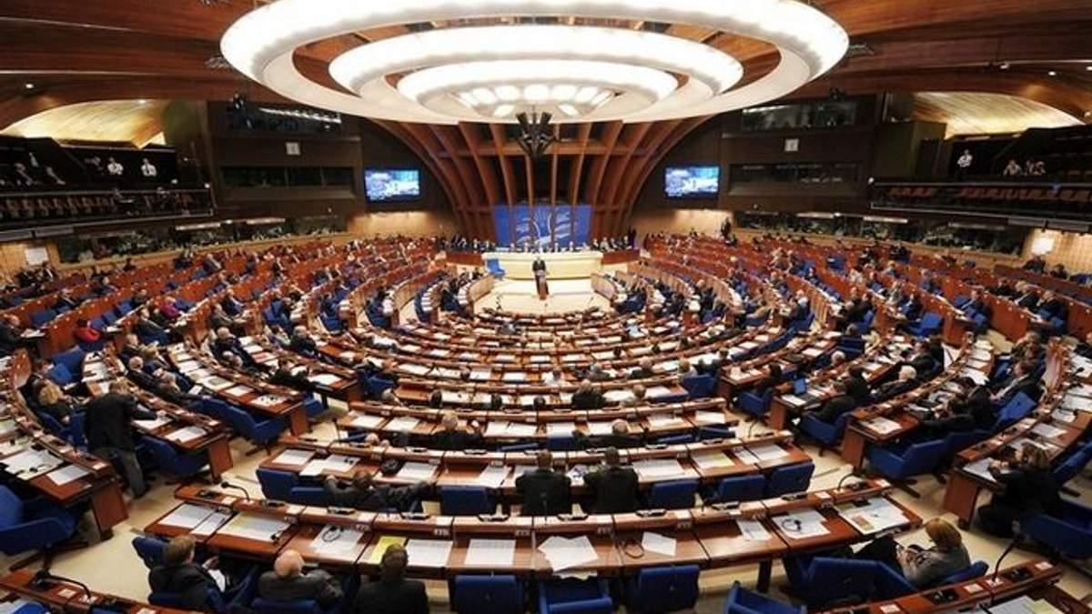 ПАРЄ прийняла резолюцію по Азову