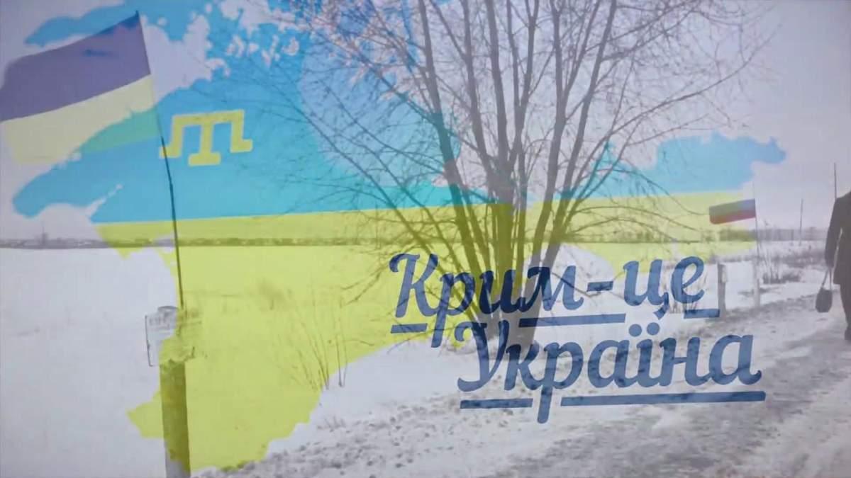 Держдума Росії хоче запитати у Google, чий Крим