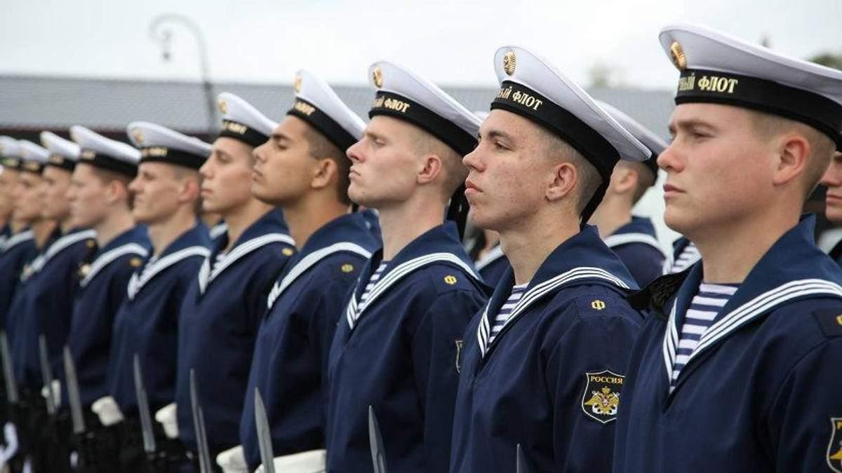 Группе российских моряков запретили въезд в Украину: причина