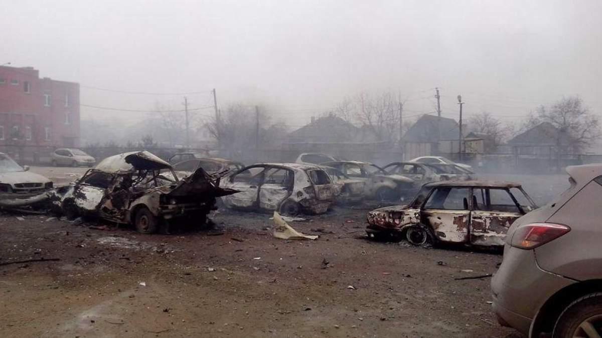 Теракт у Маріуполі: хто обстріляв мирних жителів?