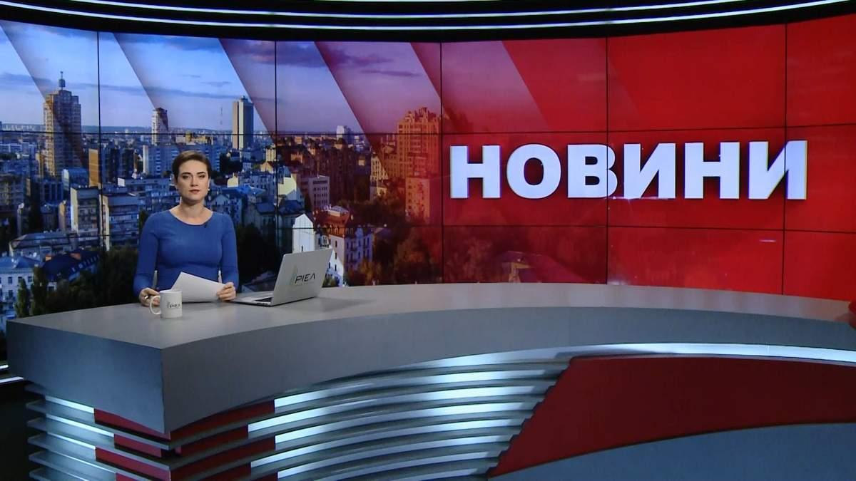 Выпуск новостей за 10:00: Задержание подозреваемых в нападении на журналистов. Корь во Львове