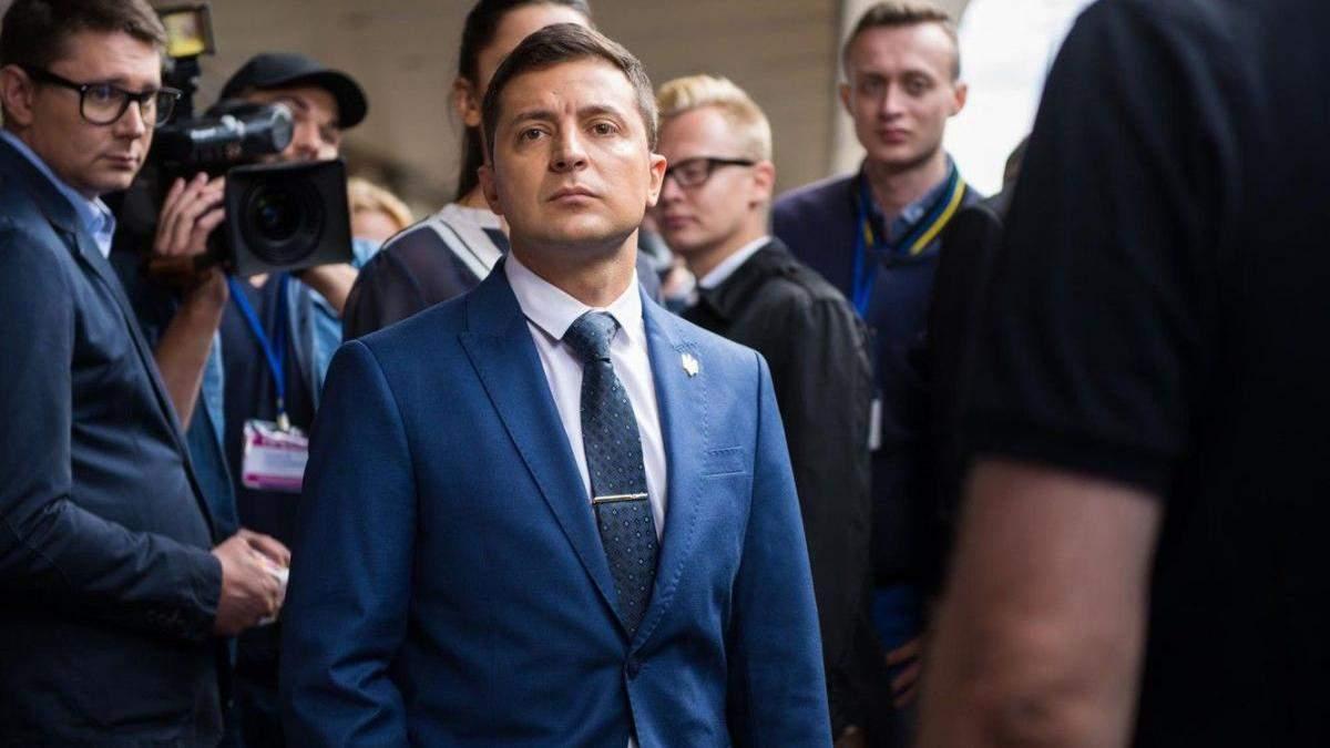 Владимир Зеленский - предвыборная программа кандидата 2019 - текст документа