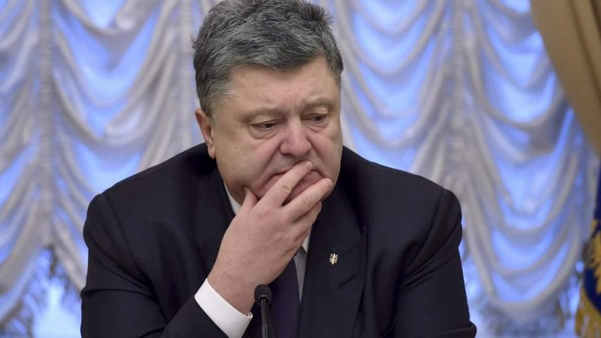 Топ-5 скандальних помилок Порошенка, які обурили всю Україну - 26 января 2019 - Телеканал новостей 24