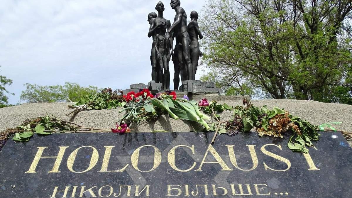 """Холокост и Голодомор: как срабатывает инстинкт """"Никогда снова"""" у украинцев и евреев"""