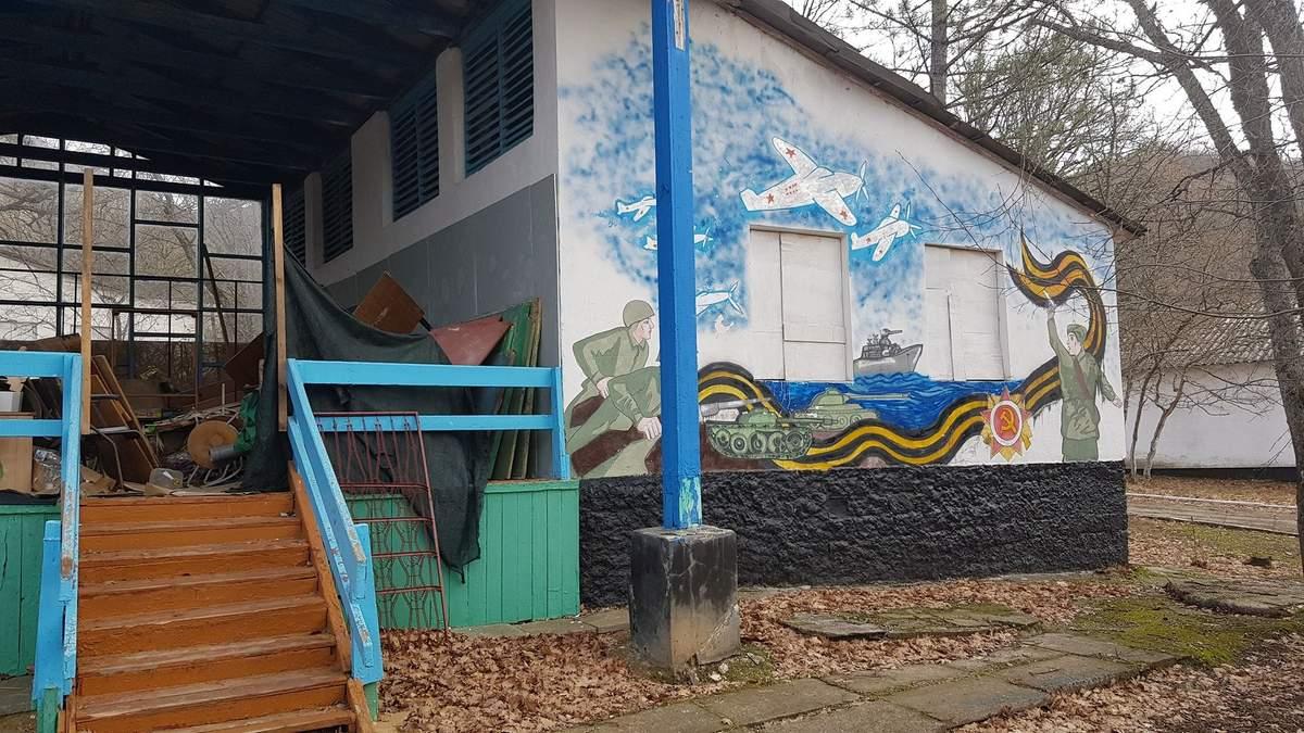 Оккупанты в Крыму открыли военный лагерь для детей: фото