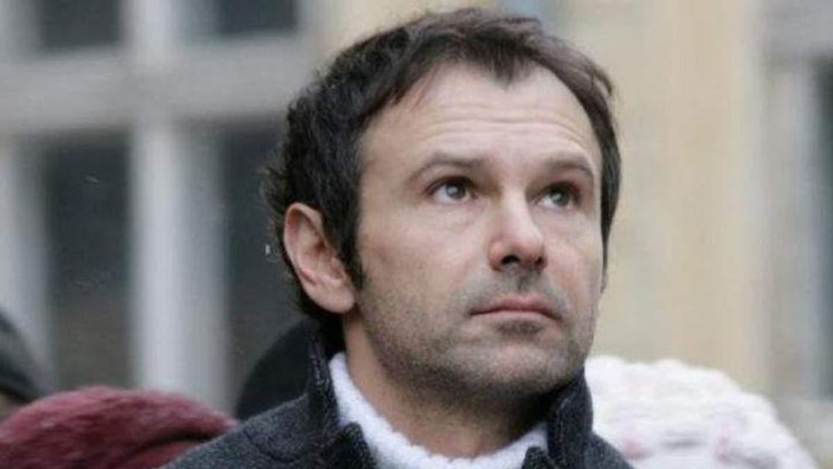 Святослав Вакарчук заявив, що не піде в президенти