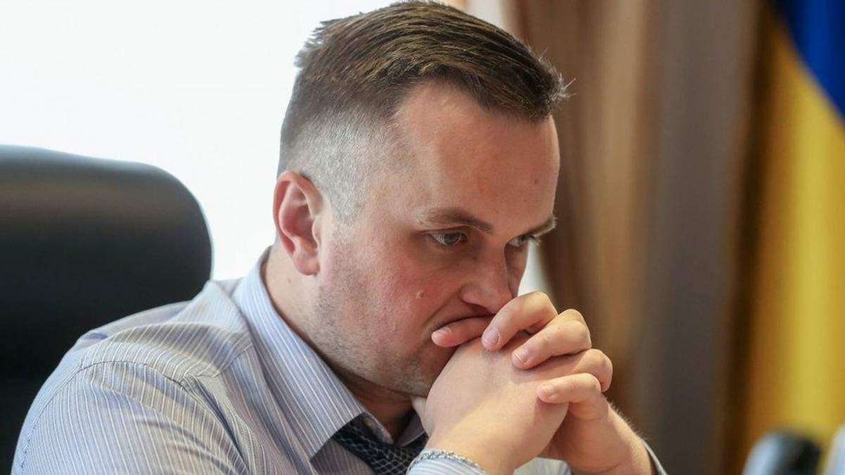 Найгучніші корупційні справи, які цинічно знищив Холодницький - 28 січня 2019 - Телеканал новин 24