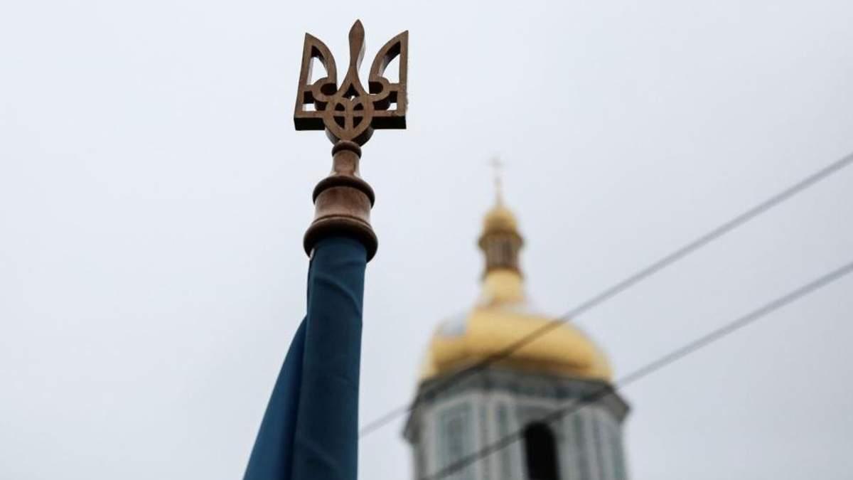 Закон про правила переходу церков до ПЦУ набуде чинності вже завтра