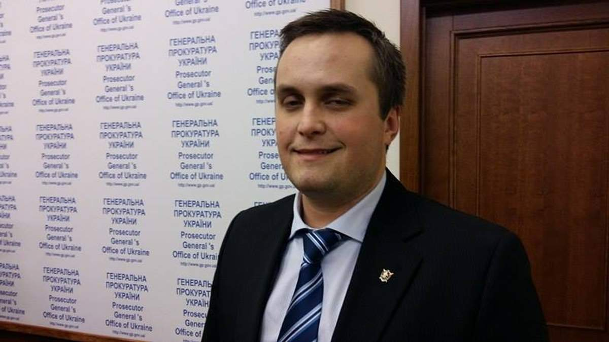 ГПУ закрила справу проти Холодницького