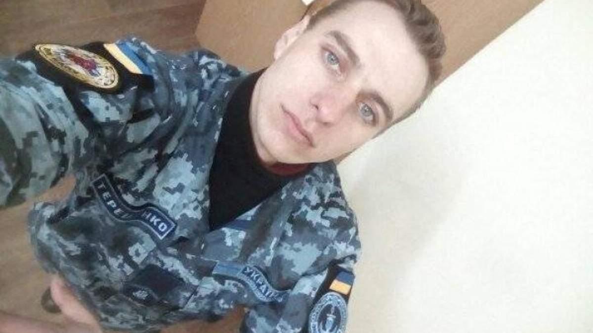 Без горячей воды и разговоров с родными, – Денисова об условиях содержания моряка