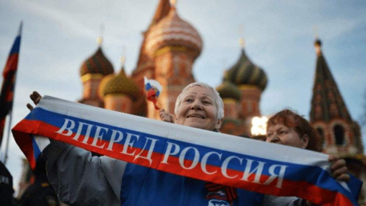 Живуть у страху: більш ніж половина росіян побоюється військової загрози від інших країн
