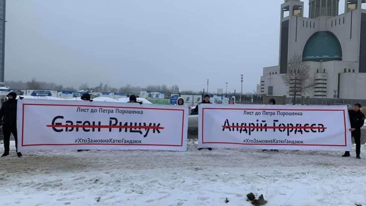 """Активістів акції """"Хто замовив Гандзюк?"""" викликали до суду: коментар організатора"""