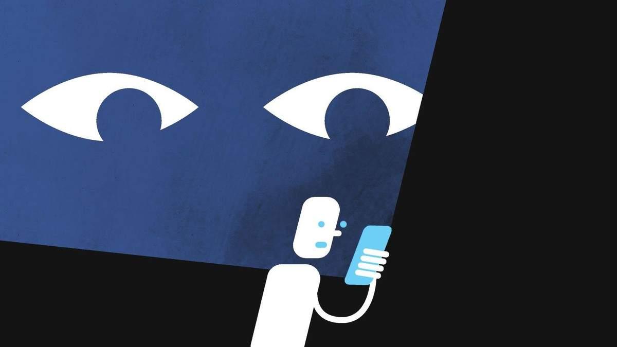 В Facebook зізналися, що шпигують за підлітками
