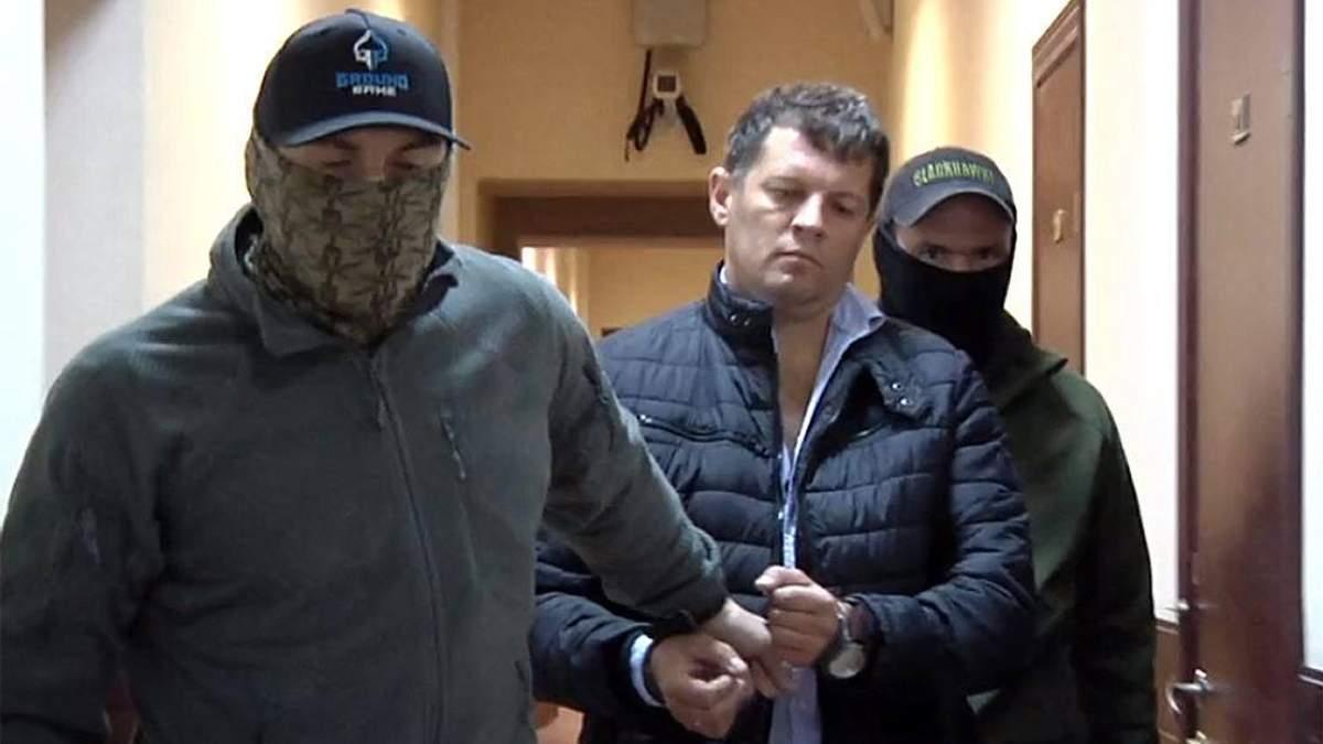 Сущенко нарисовал украинскую святыню в русском плену: впечатляющее фото