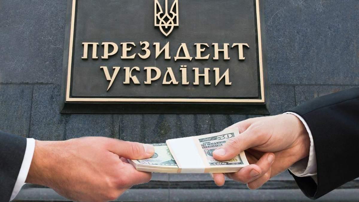 Корупція – одна з найбільших загроз України: 4 проблеми, які має вирішити майбутній президент - 1 февраля 2019 - Телеканал новостей 24