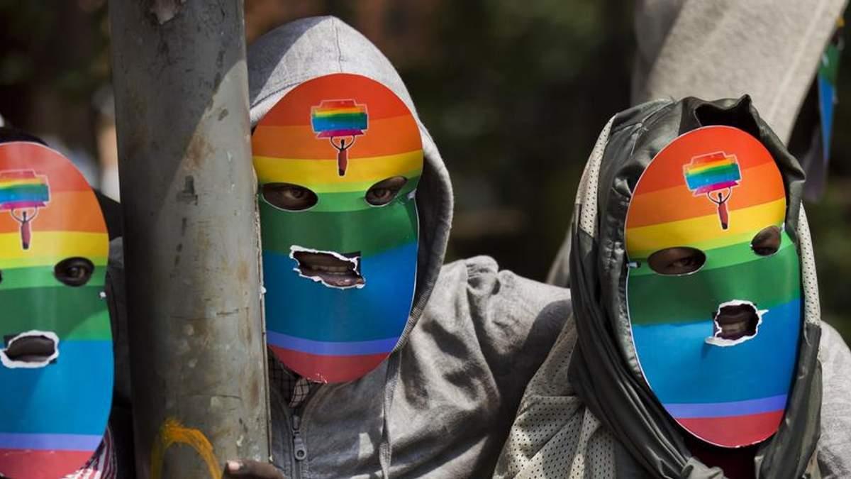 Гомофобія