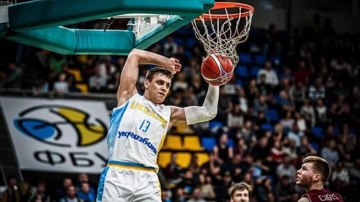 Збірна України оголосила розширену заявку