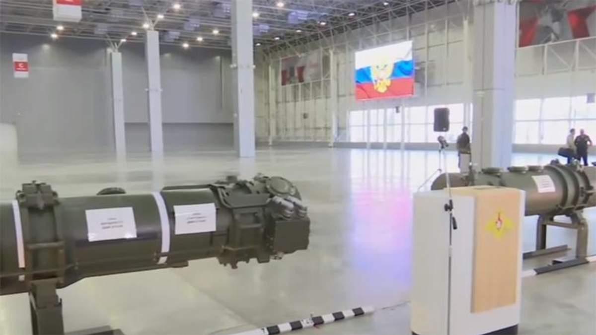 Помпео оголосив про вихід США з ядерного договору