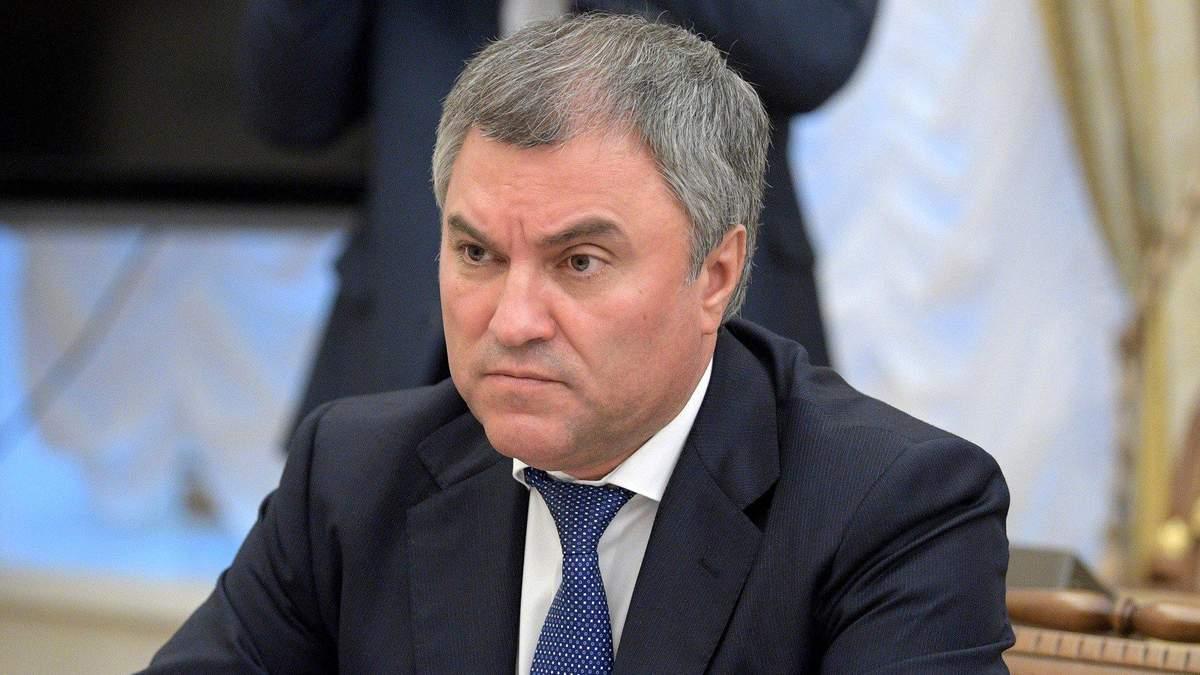 у Росії вимагатимуть від Ради Європи повернення внесків за три роки