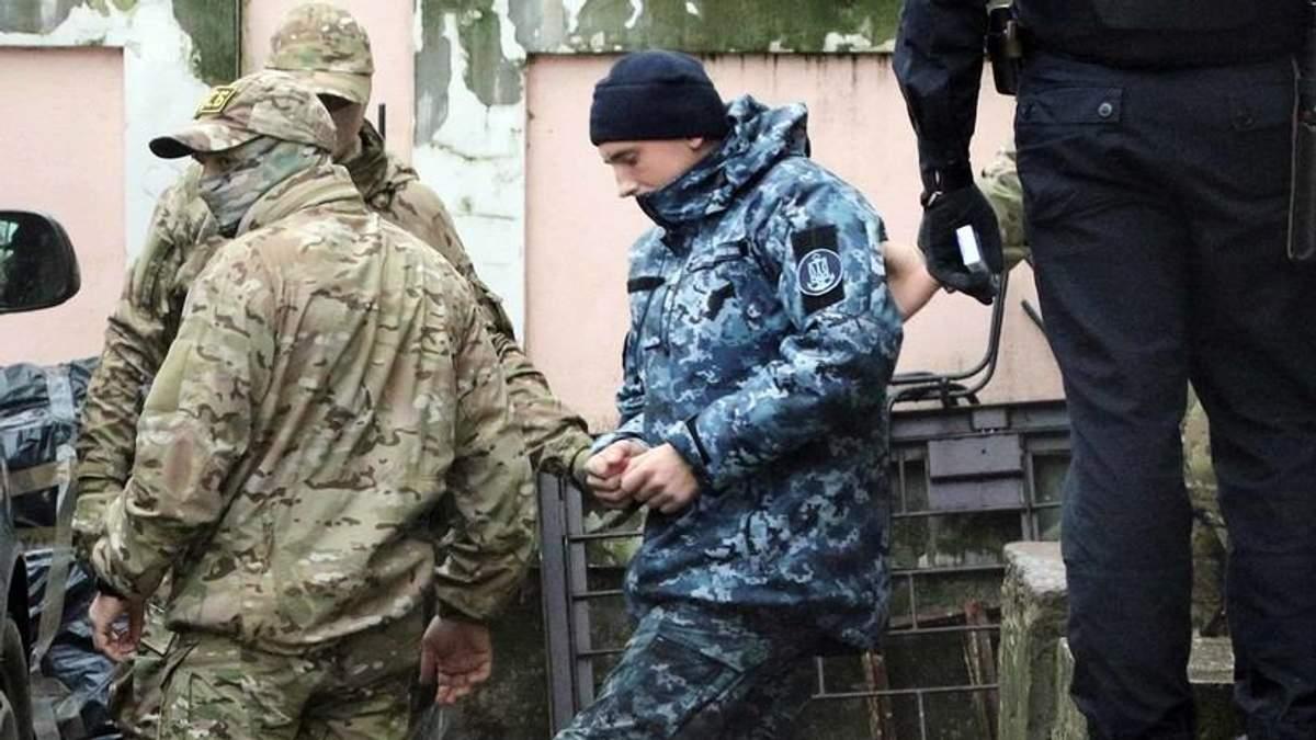 Переговорів між США та РФ не буде, поки вона не звільнить з полону українських моряків