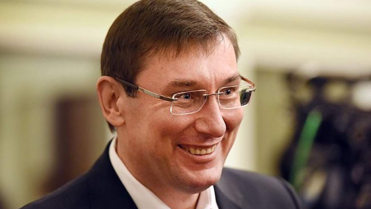 Генпрокурор України Юрій Луценко