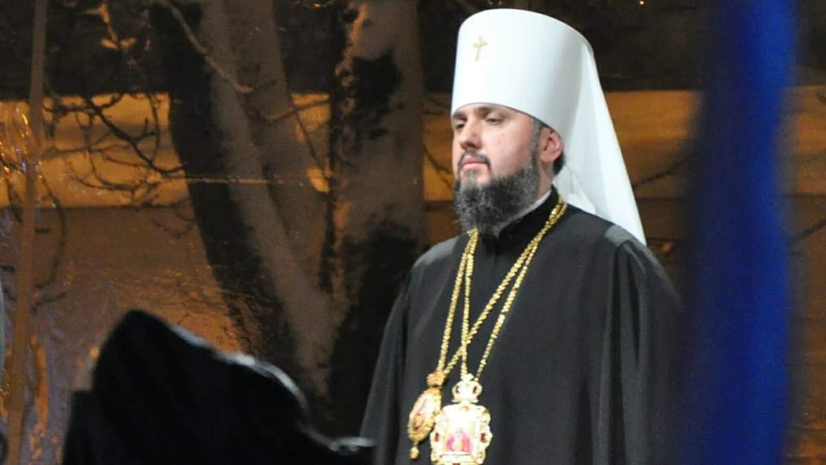 Епіфаній пояснив, чому під час богослужінь згадують патріарха РПЦ Кирил