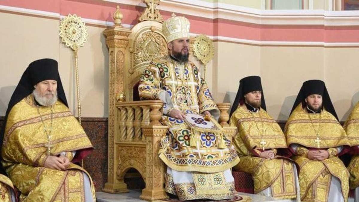 Глава ПЦУ Епифаний официально вступил на престол: фото