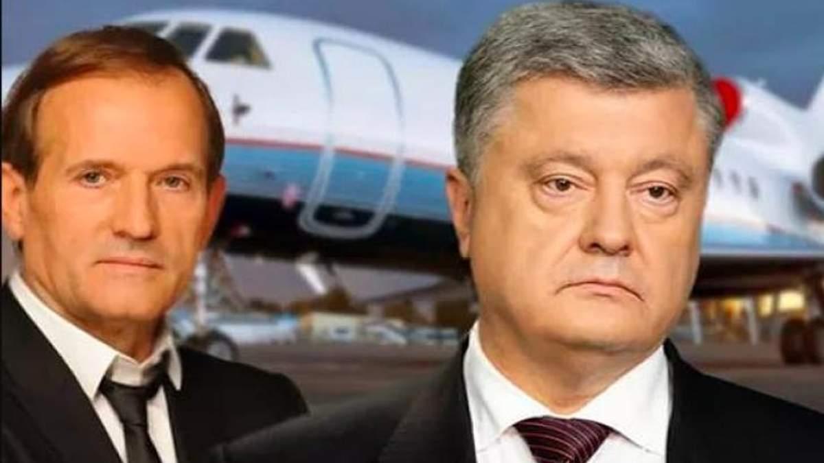 Віктор Медведчук та Петро Порошенко