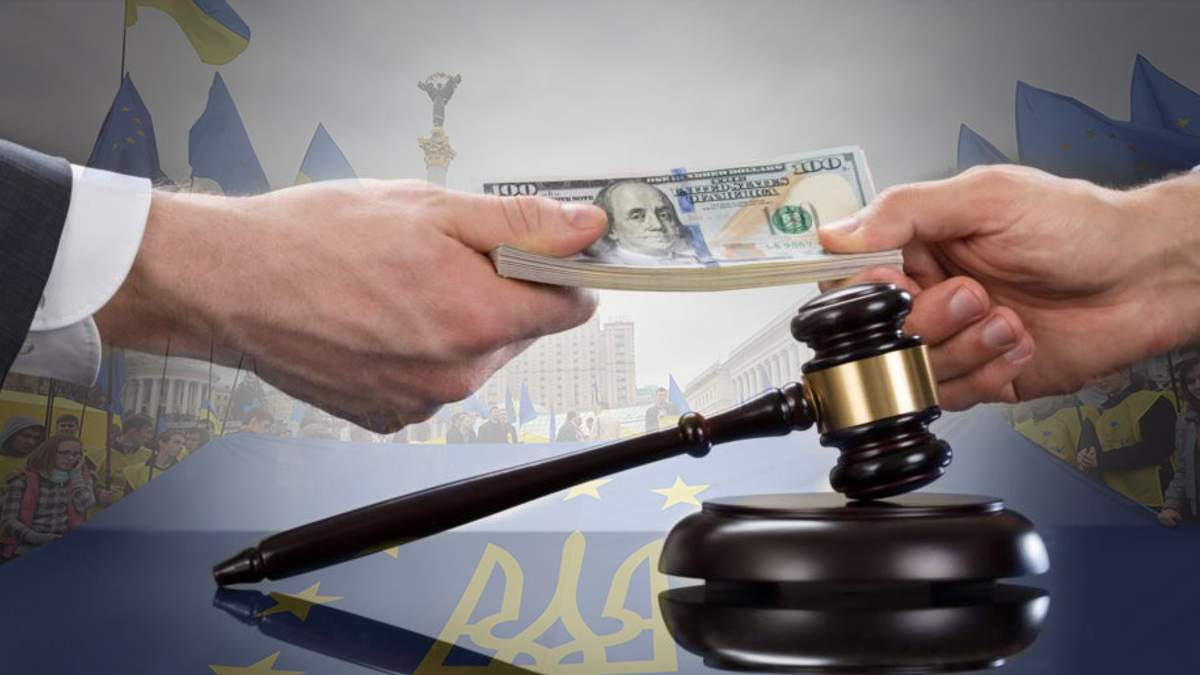 Одіозні судді Януковича вимагають багатомільйонні компенсації: обурливі деталі - 4 февраля 2019 - Телеканал новостей 24