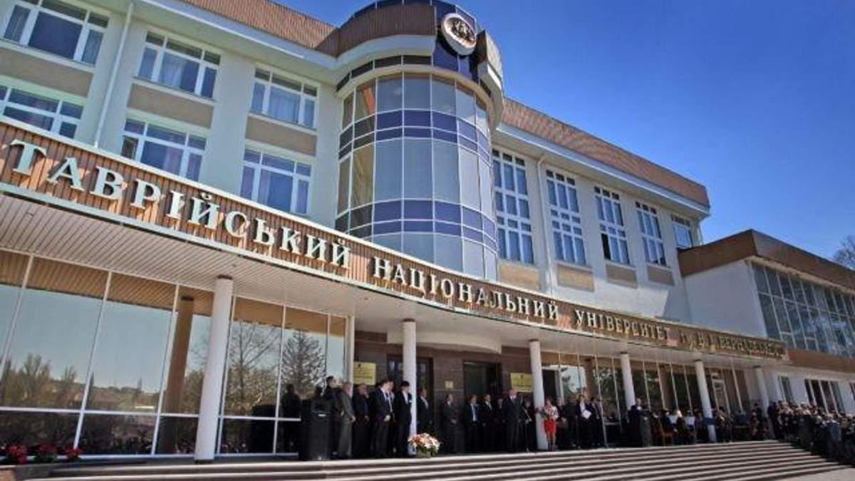 Колишнє приміщення Таврійського університету в Криму