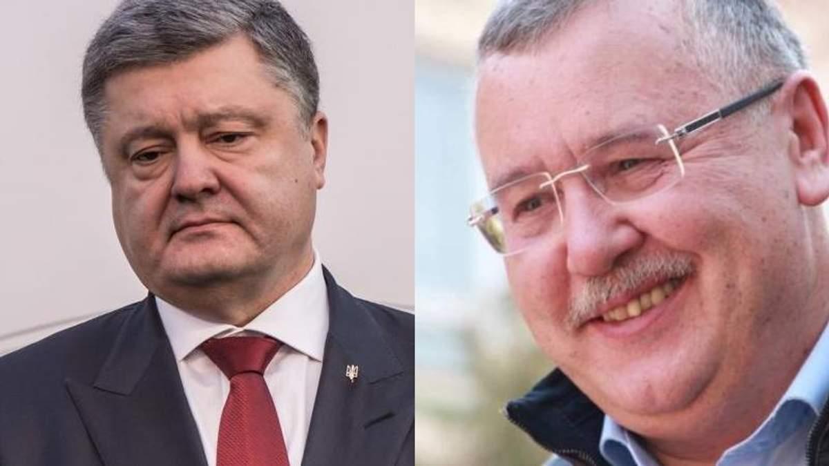 Гучні заяви Луценка щодо міністрів оборони: чи хоче Порошенко нейтралізувати Гриценка