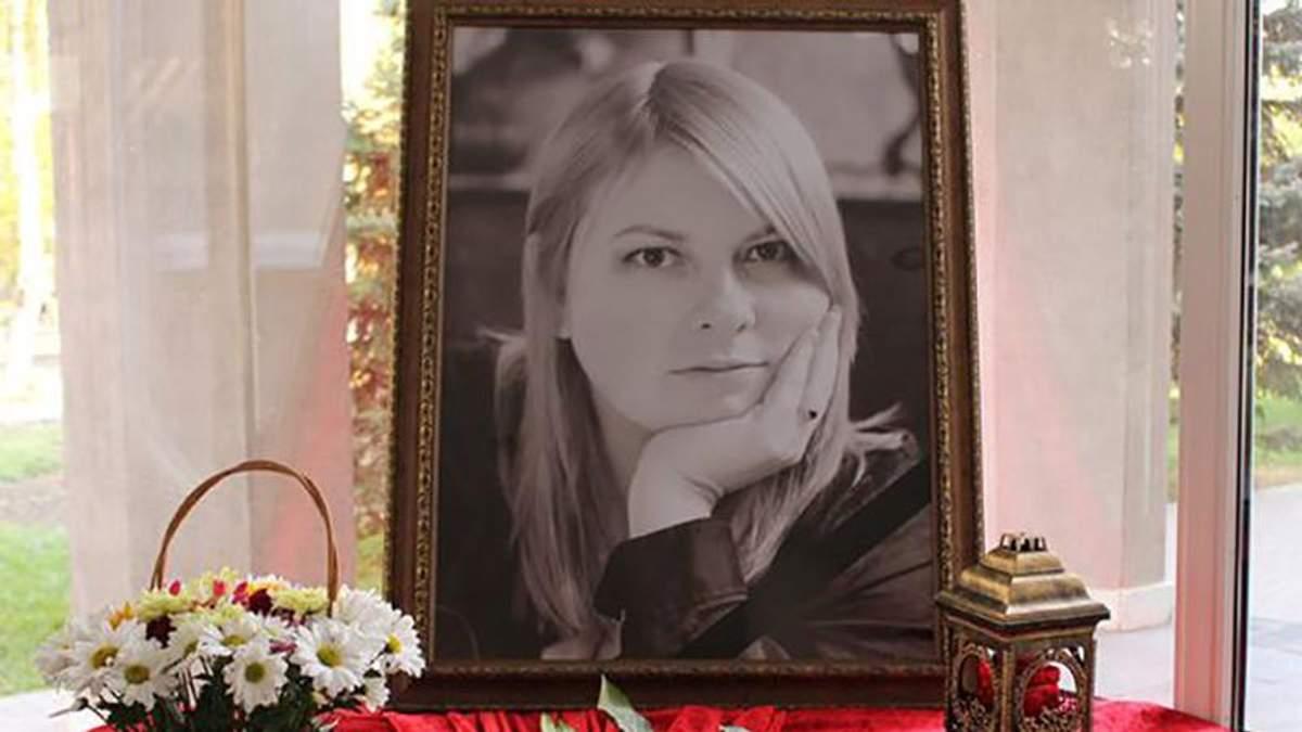 Вперше показали тіло Катерини Гандзюк після того, як її облили кислотою: фото (18+)