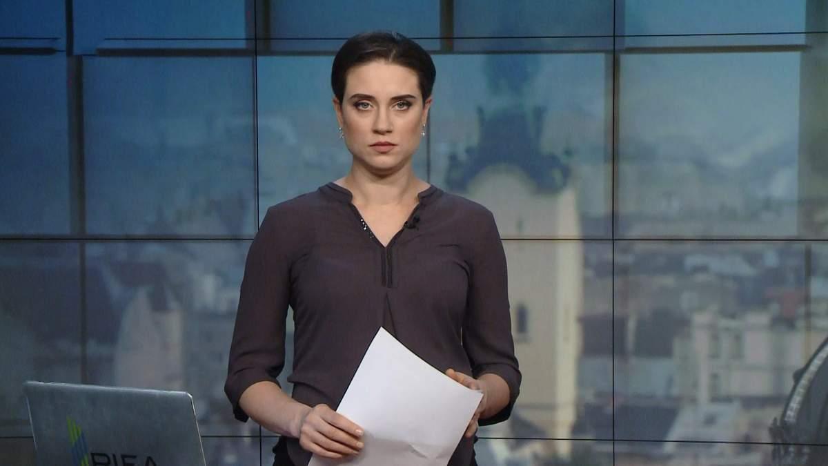Випуск новин за 12:00: Пожежа житлового будинку у Києві. Продан без електронного браслета