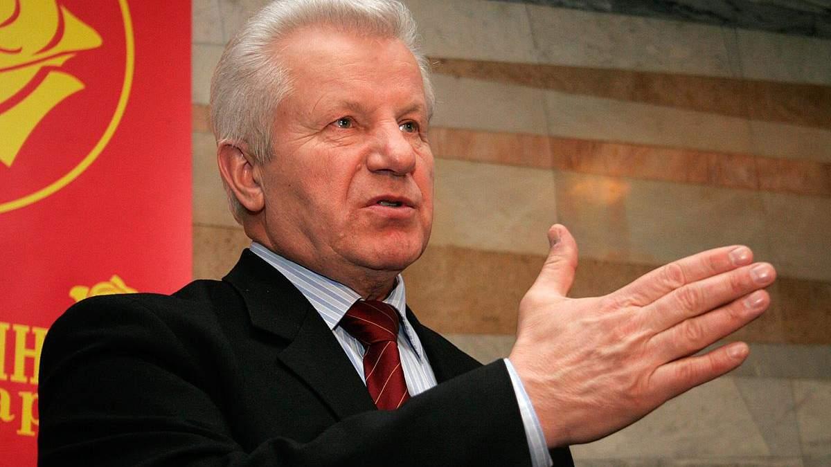 Олександр Мороз - біографія кандидата у президенти України 2019