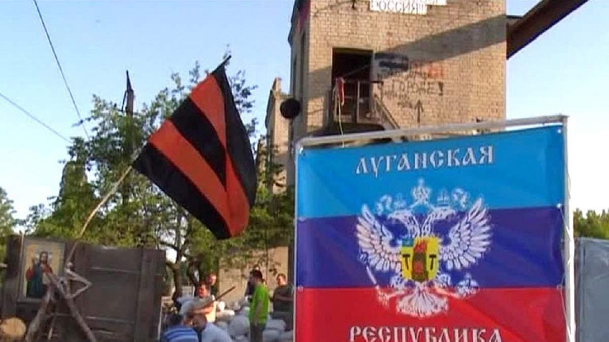 В Луганске все перевернулось с ног на голову