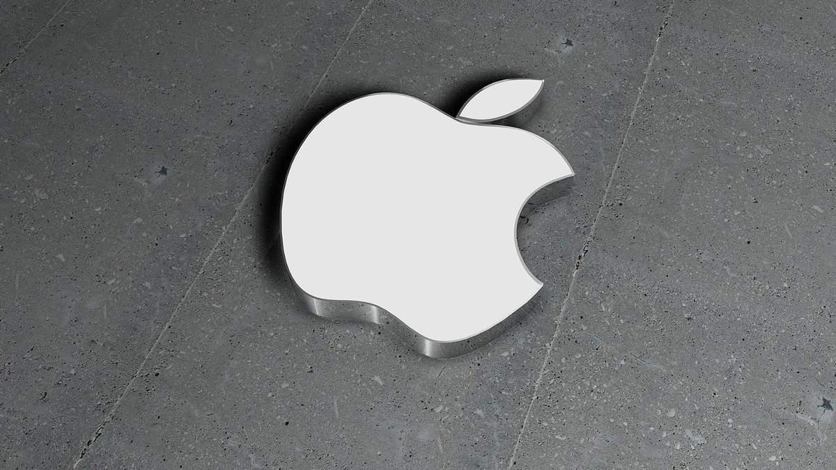 Нові девайси від Apple засвітились у коді iOS 12.2