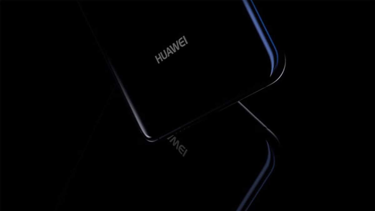 Huawei P30 Pro: фото