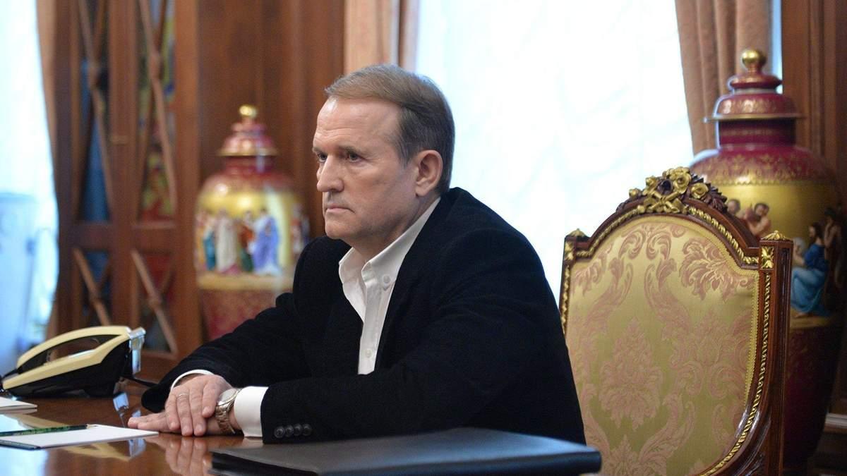 Віктор Медведчук