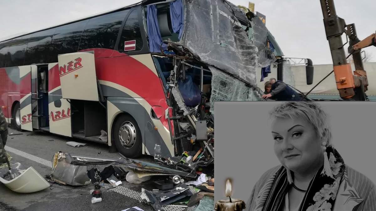 Марина Поплавская погибла в ДТП в конце октября 2018 года
