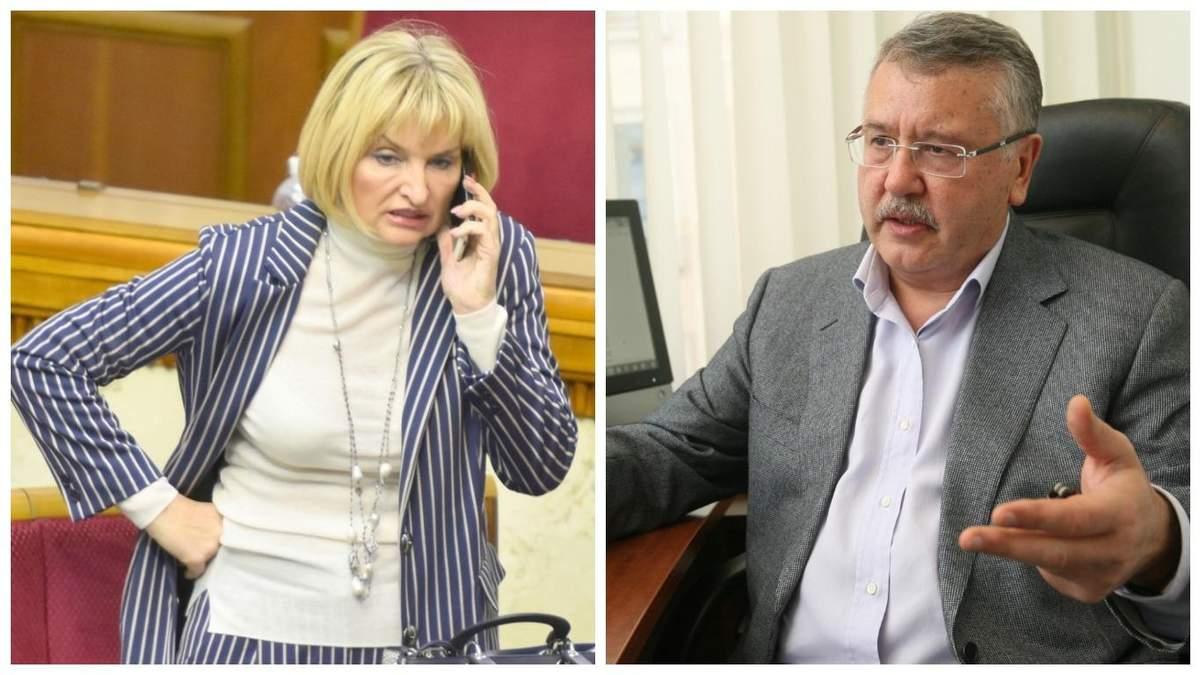 Ірина Луценко та Анатолій Гриценко