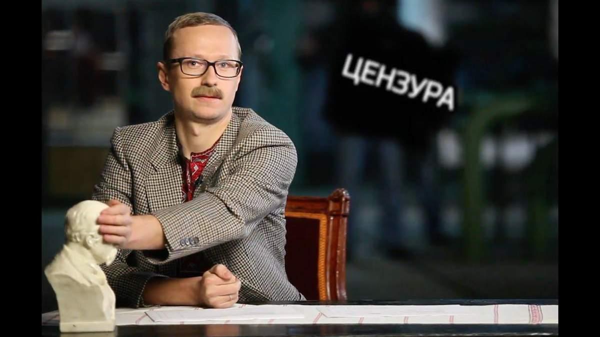 Майкл Щур