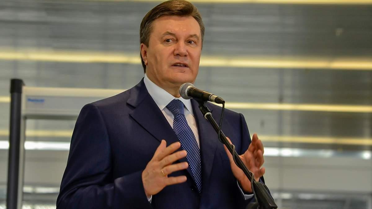Прес-конференція Януковича 6 лютого 2019 - онлайн трансляція