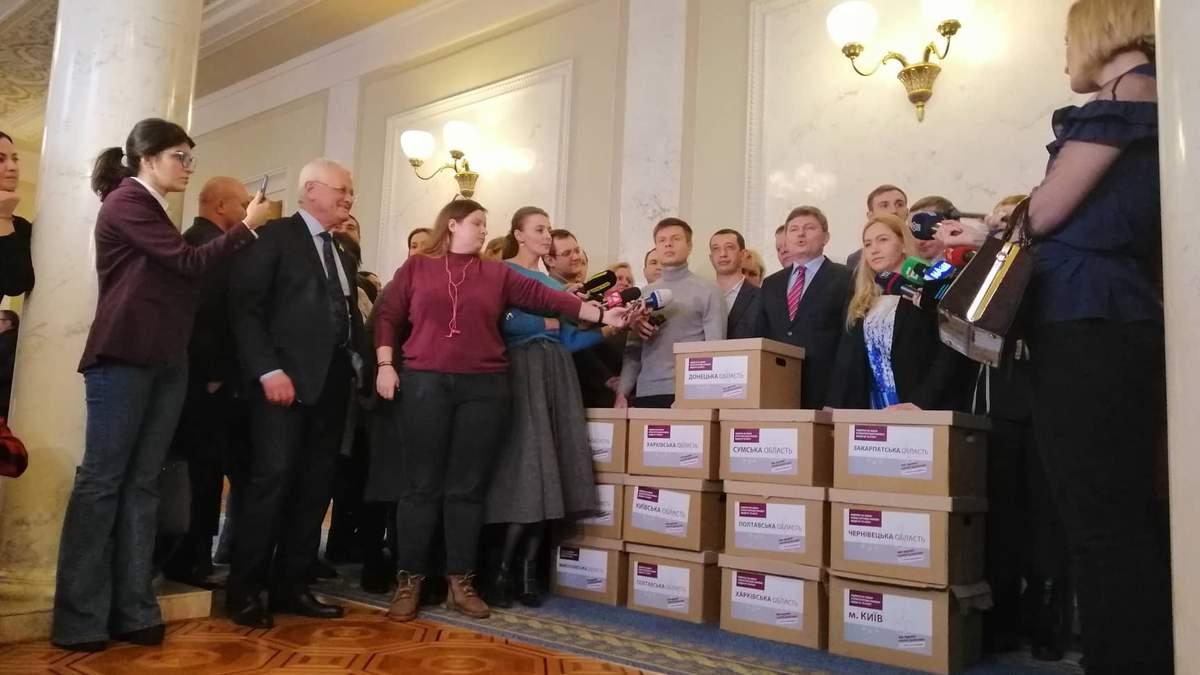 """Выступление """"Блока Петра Порошенко"""""""