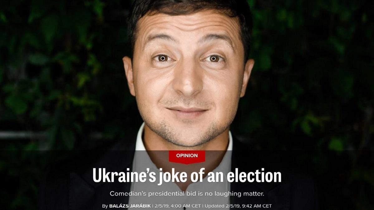 У Зеленского есть шанс стать президентом, – западная пресса