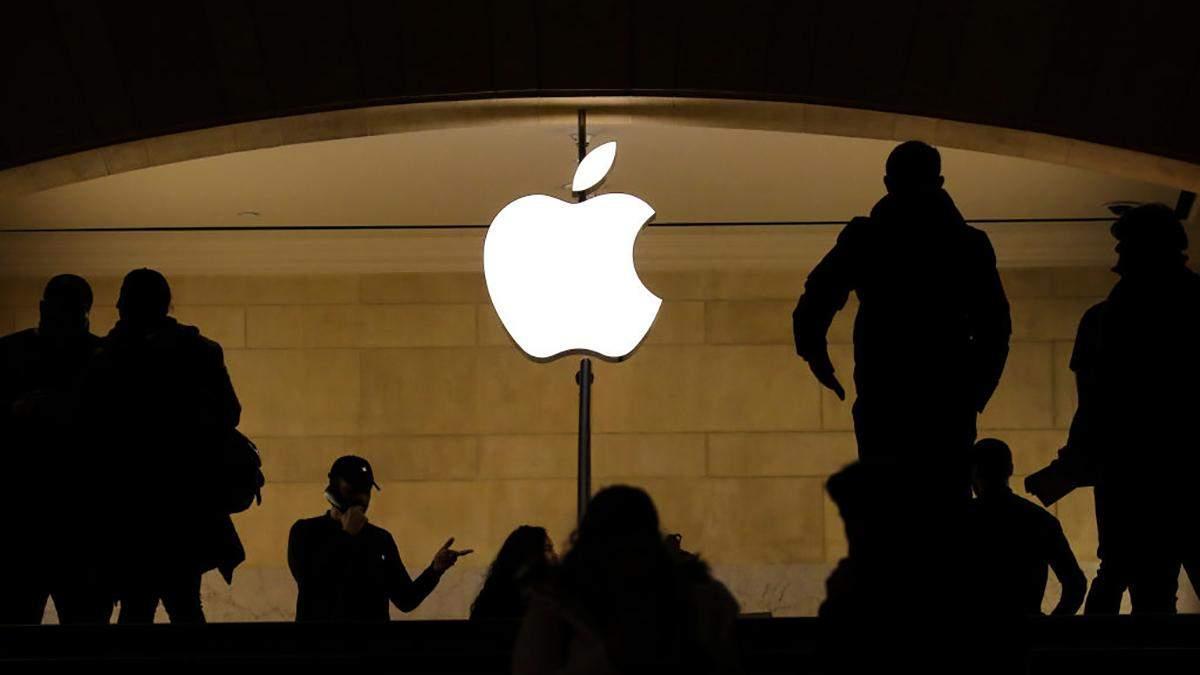 Qualcomm не зможе претендувати на відшкодування збитків від Apple