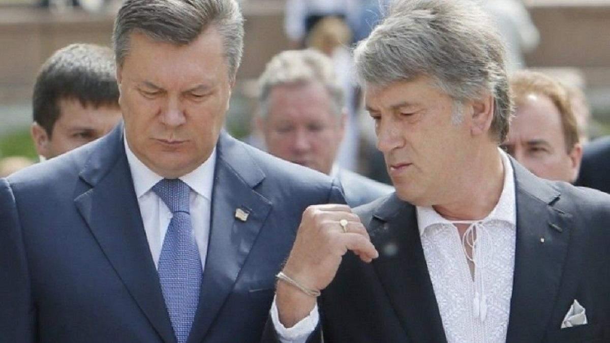 Янукович и Ющенко