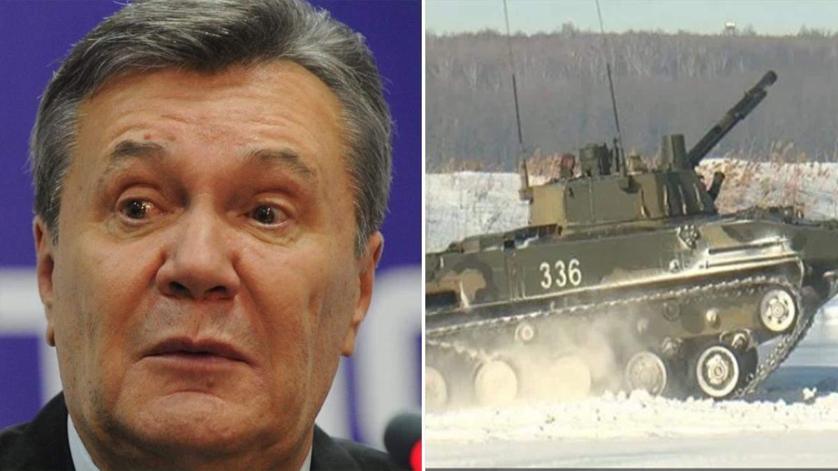 Новости Украины 6 февраля 2019 - новости Украины и мира