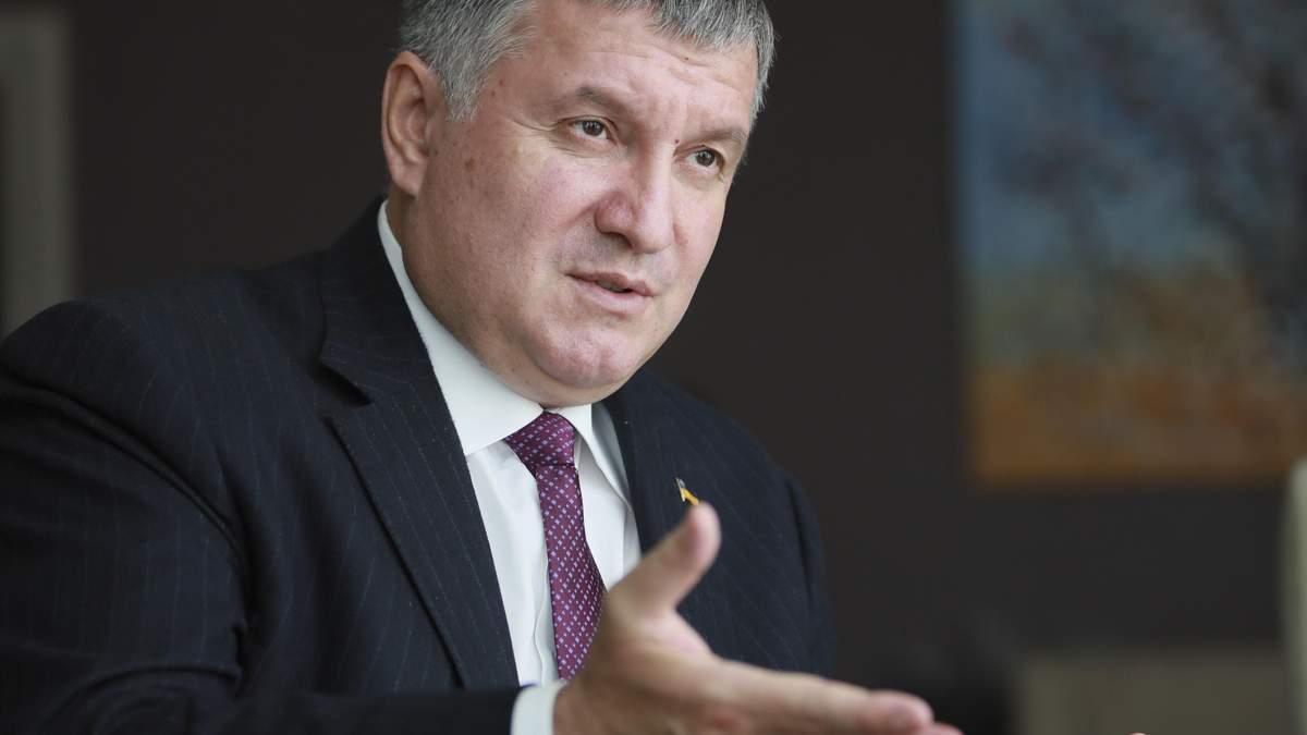 Аваков розповів, скільки кандидатів у президенти України попросили у поліції про охорону