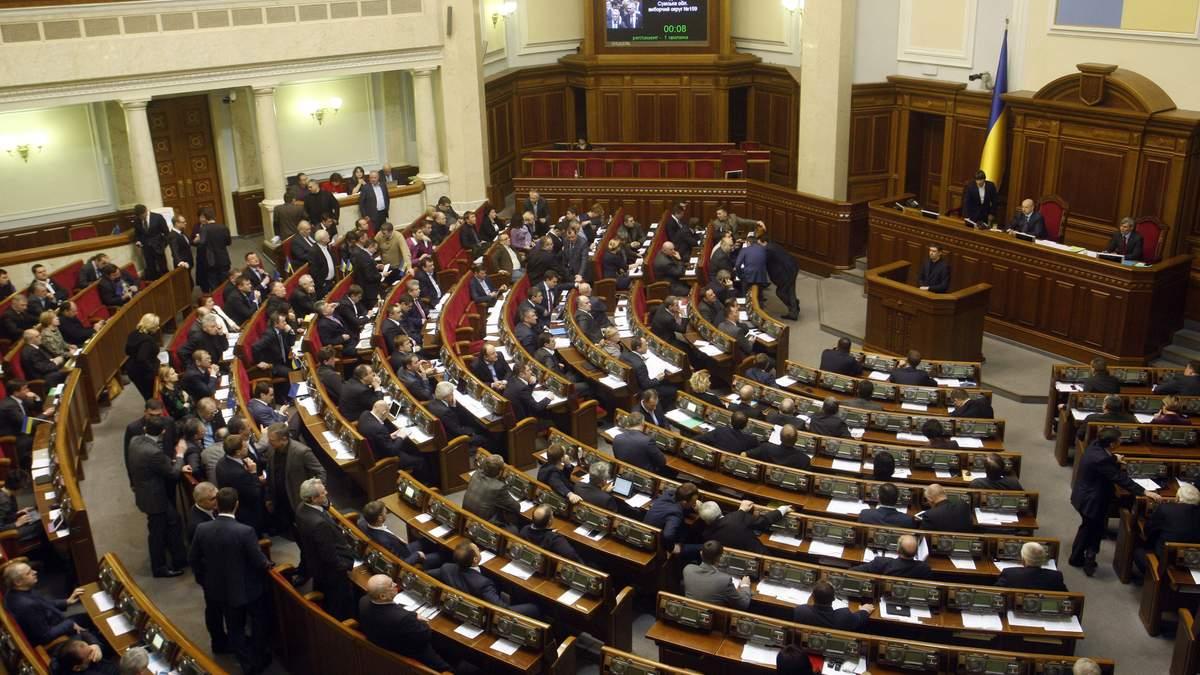 Рада приняла изменения в Конституцию относительно ЕС и НАТО: кто голосовал против